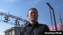 中国知名民主人士、贵州人权研讨会召集人陈西(博讯图片)