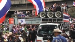Bangkok Protests Splitting Thai Families
