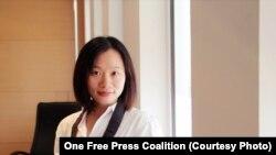 中國獨立記者黃雪琴(取自一個自由媒體聯盟(One Free Press Coalition)網站)。