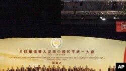 大会开幕式