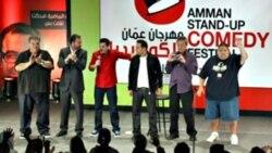 کمدین های آمریکایی در فستیوال کمدی عمان در خاورمیانه