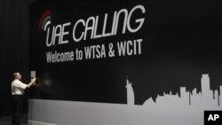 Всемирная конференция по международной электросвязи ВКМЭ-12 (WCIT-12). Дубаи, Арабские Эмираты. 3 декабря 2012 года