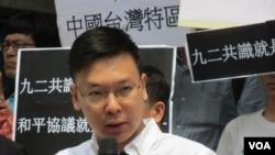 台灣太陽花學運領袖林飛帆在獨派團體記者會上講話 (美國之音張永泰拍攝)