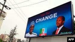 تبدیلی کا نعرہ