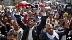 也門也出現了示威抗議活動。