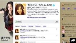 Halaman akun Twitter bintang porno Jepang Sola Aoi.