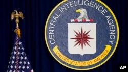 Logoja e Agjensisë Qendrore të Zbulimit (CIA)
