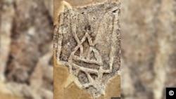 ამჟამინდელი სიმბოლო, მეათე საუკუნით დათარიღებულ არტეფაქტზე