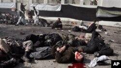 폭탄공격으로 숨진 아프간 순례자들