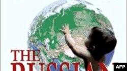 Справочник по усыновлению детей из России