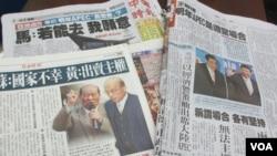 台湾媒体关注马习会的报道(美国之音张永泰拍摄)