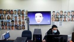 中国个人信息保护法草案出台 公民仍担心得不到保护