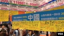 台北國際旅游博覽會中國大陸展區 (申華 拍攝)