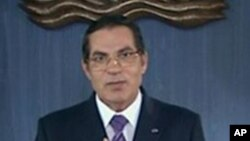 L'ex-président tunisien Zine El Abidine Ben