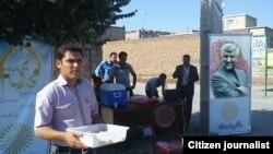 ایستگاه صلواتی انتخاباتی سعید جلیلی