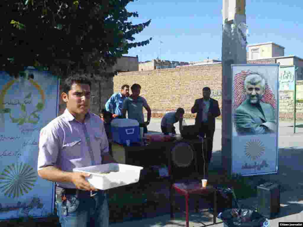 ایستگاه صلواتی انتخاباتی