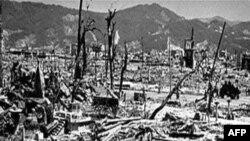 Hiroshima, thành phố của Nhật Bản đã bị tàn phá bởi một quả bom nguyên tử của Hoa Kỳ