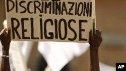 گزارش جدید ایالات متحده در مورد آزادی دین