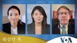 [워싱턴 톡] 문재인 '종전선언' 제안...북한 '허상·좋은 발상' 담화 의도는?