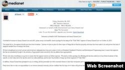 ABC正式道歉声明(ABC网站)