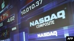 «Яндекс» разместился на NASDAQ