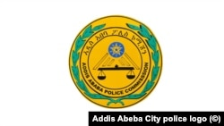 Addis Ababa police Commission