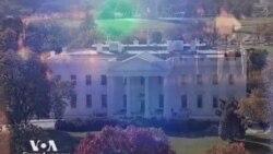 Белый дом обстреляли