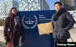 북한전략센터 강철환 대표(오른쪽)가 지난 13일 네덜란드 헤이그 국제형사재판소(ICC)를 방문해 김정은 북한 노동당 위원장을 '장성택 사건' 관련자 집단학살과 그 가족에 대한 반인륜범죄 혐의로 고발하는 고발장을 제출했다고 14일 전했다.