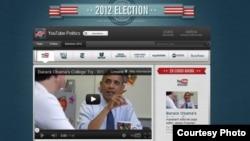 A través de 'Elections hub', el canal de YouTube para cubrir las elecciones presidenciales en EE.UU. se podrá ver la jornada electoral del próximo 6 de noviembre. [Foto: impresión de Pantalla de YouTube]