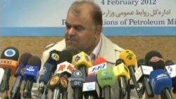 ارتباط شرکت نفت ايران به سپاه پاسداران