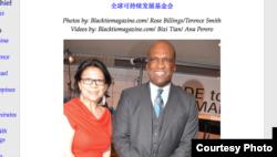 严雪瑞与阿什(全球可持续发展基金会网站截图)