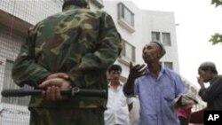 چین:کلہاڑا بردار شخص کے حملے میں چار افراد ہلاک