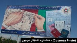 Afghanistan Parliamentary election