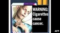 在香煙盒外的健康警告圖片(資料圖片)
