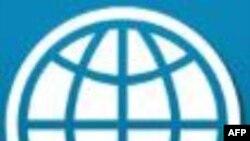 Dünya Bankının ekspertləri Azərbaycanla yeni tərəfdaşlıq strategiyasını müzakirə ediblər