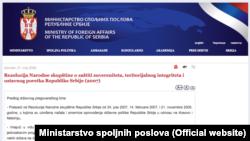 Rezolucija Narodne skupštine, dokument sa internet prezentacije Ministarstva spoljnih poslova Srbije