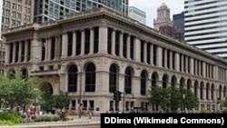 Trung tâm văn hóa của Chicago.