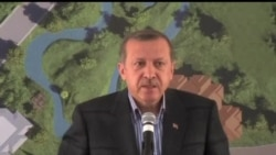 2013-05-16 美國之音視頻新聞: 土耳其總理將和奧巴馬討論敘利亞問題