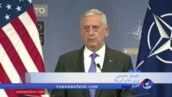 مذاکرات وزیر دفاع آمریکا در مقر ناتو درباره استراتژی افغانستان