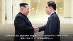Лидеры Южной и Северной Кореи проведут встречу в апреле