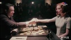 «Թագուհու քայլը» ֆիլմը մեծ հետաքրքրություն է առաջացրել շախմատի հանդեպ