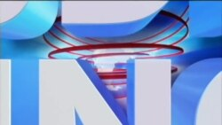 VOA - EGE Türk Stüdyo Washington 13 Kasım