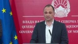 Прв случај на коронавирус во Македонија