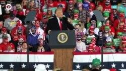 Трамп и Байден готовятся к встречам с избирателями в телеэфире – они назначены на одно и то же время