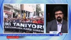 شهرهای ترکیه پس از انفجارهای آنکارا در فضای امنیتی به سر می برد