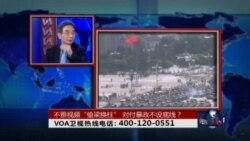 VOA卫视(2014年5月14日 第二小时节目)