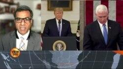 ڈیموکریٹک پارٹی کی صدر ٹرمپ کو ہٹانے کی کوششیں
