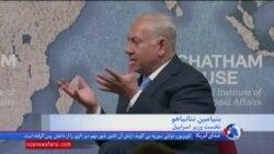 سخنان بنیامین نتانیاهو در لندن درباره ایران خطرناکتر از کره شمالی