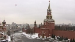 Kremlin: Communications With US 'Frozen'