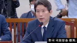 이인영 한국 통일부 장관 후보자가 23일 국회 인사청문회에서 의원들의 질문에 답하고 있다. 사진=한국 국회방송 캡처.